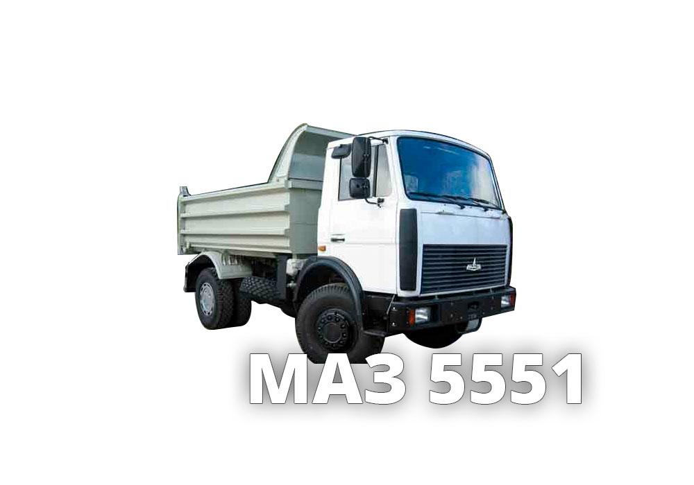 МАЗ 5551 — описание модели и технические характеристики