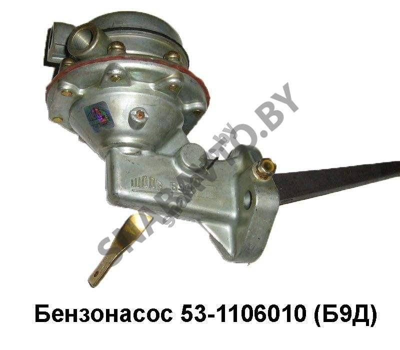 Насос топливный ГАЗ-53,3307 ПЕКАР 531106010