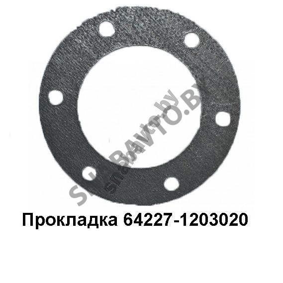 Прокладка МАЗ трубы приемной к ТКР 64227-1203020