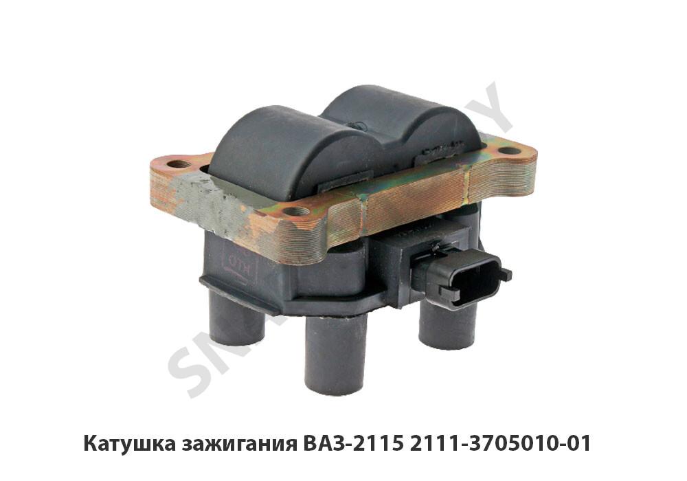 Катушка зажигания ВАЗ-2115