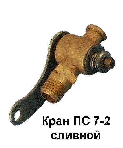 ПС7-2-О