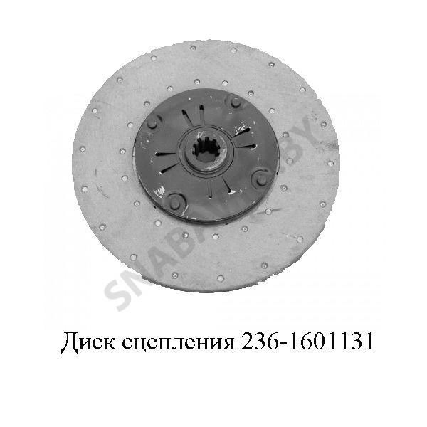 236-1601131