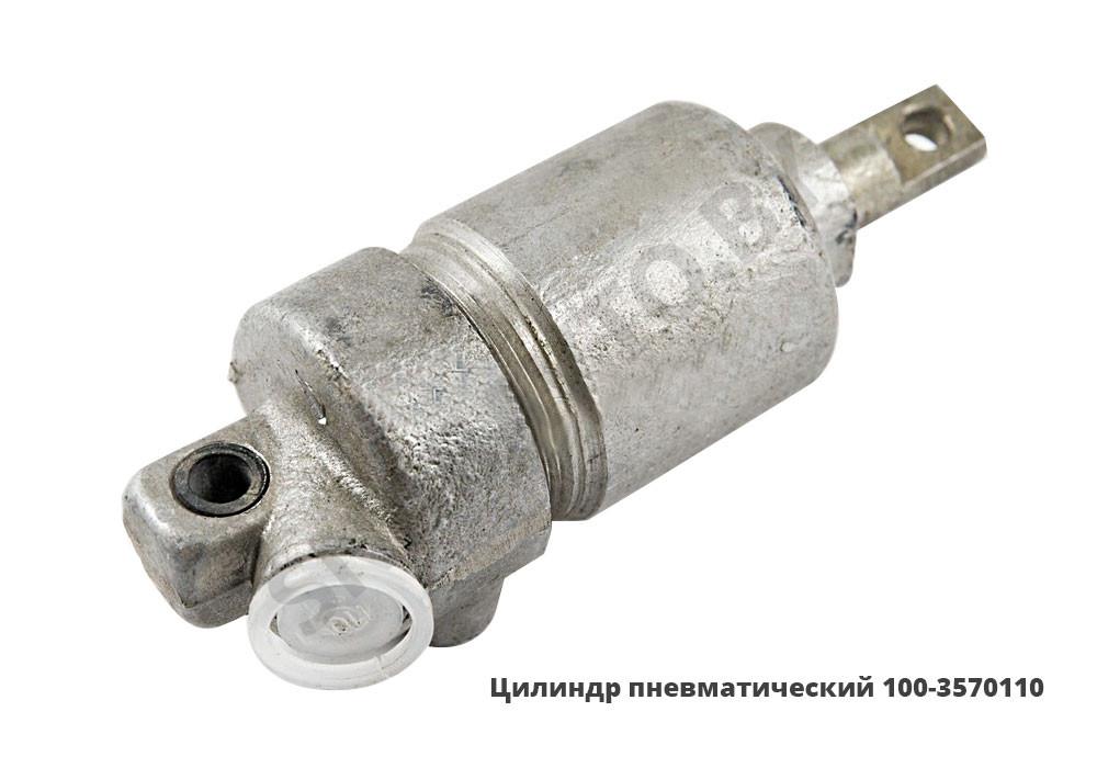 Цилиндр пневматический 30х25 остановки двигателя