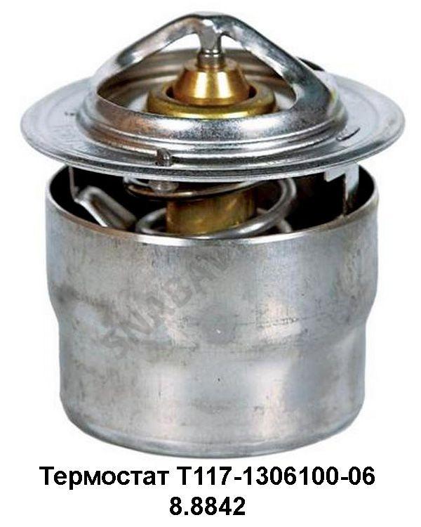 107-130610002