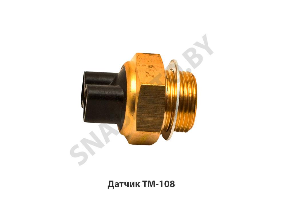 ТМ-108