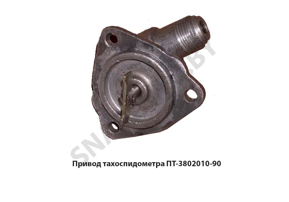 ПТ-3802010-90