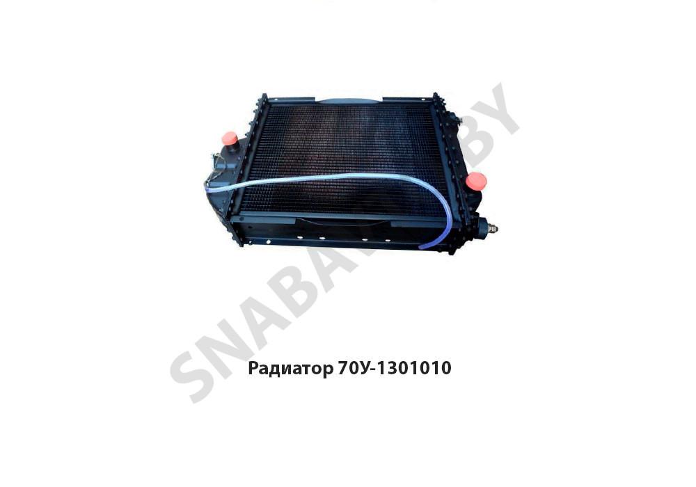 Радиатор ( алюминий ) МТЗ-80, 82