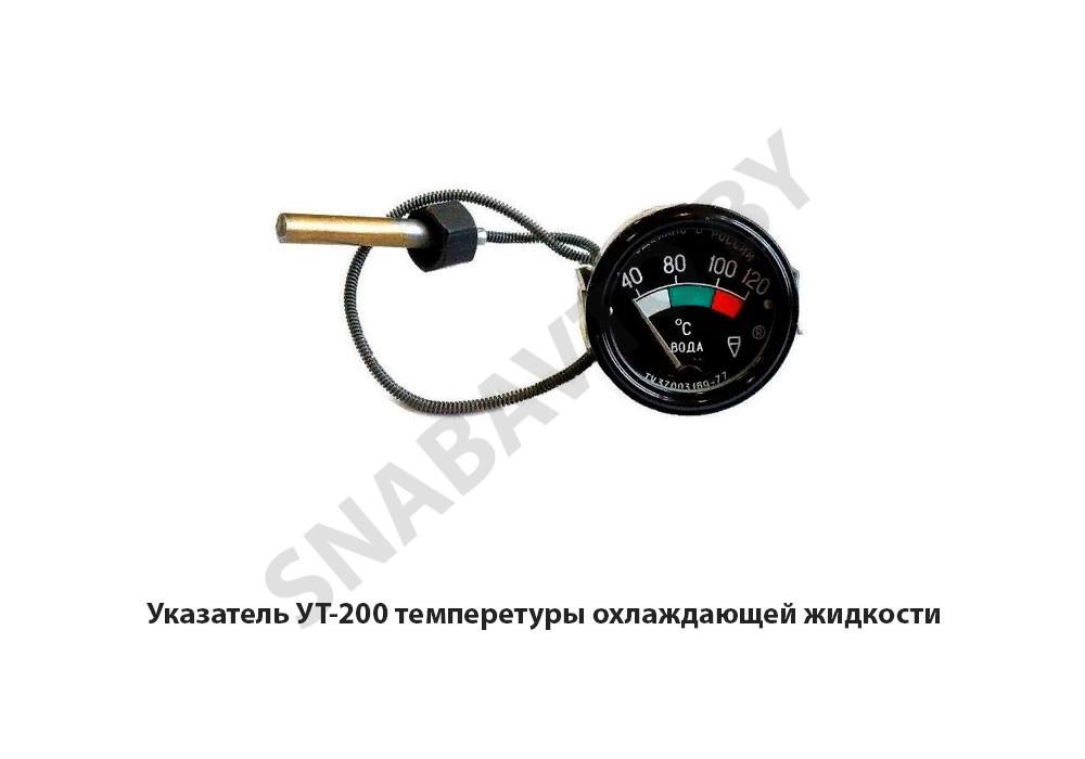 УТ-200