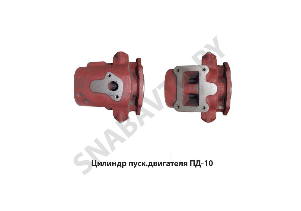 Цилиндр пуск.двигателя ПД-10
