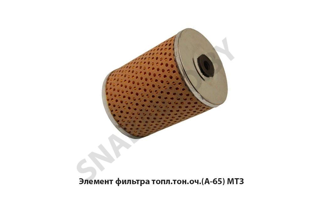 ЭТФ-75Э 240-1117030