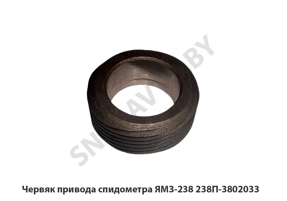 Червяк привода спидометра ЯМЗ-238