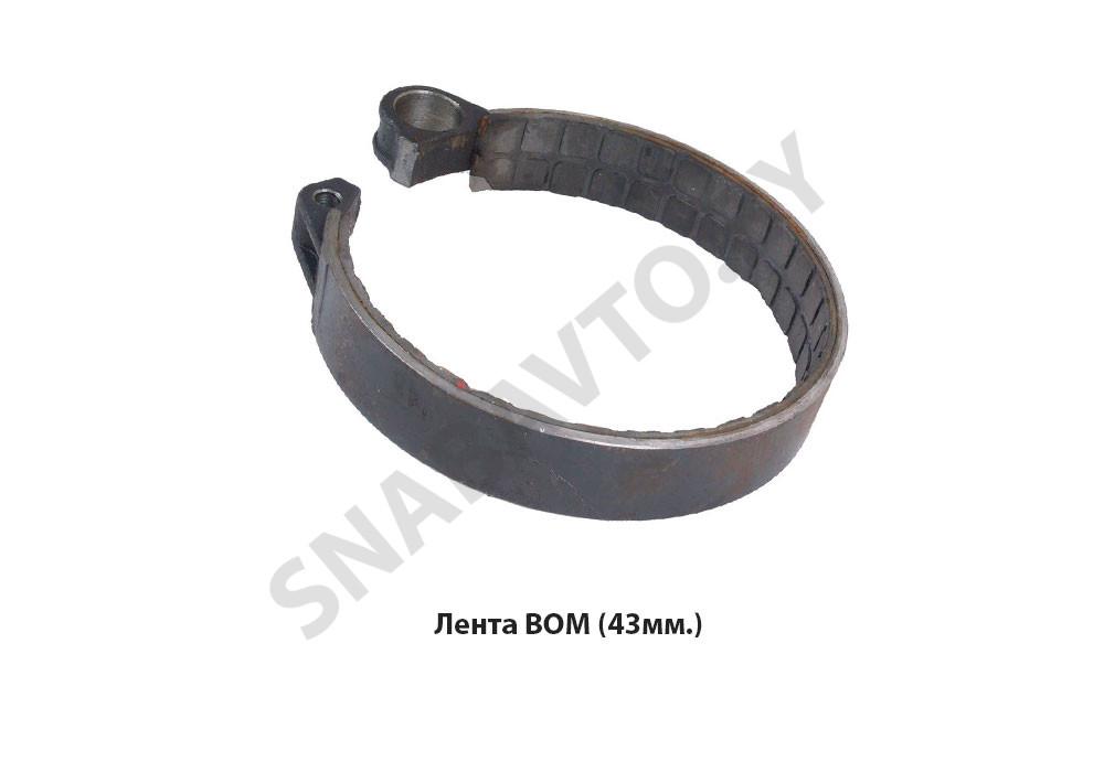 70-4202100 5 Ремавтоснаб