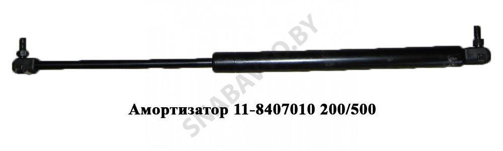 Амортизатор газовый под решетку 200/500