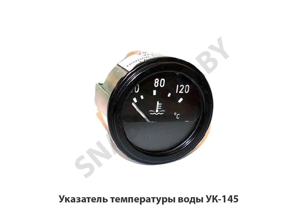 УК-145