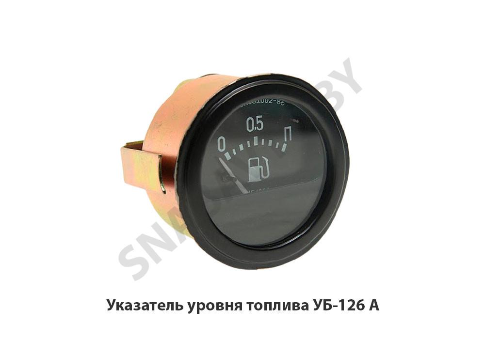 УБ-126 А