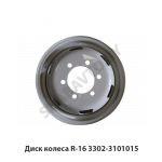 Диск колеса R-16 ГАЗ-3302