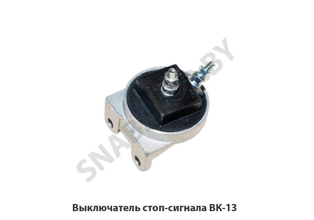 ВК-13