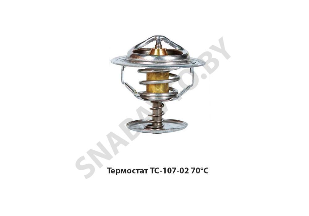 Термостат ТС-107-02 70°С