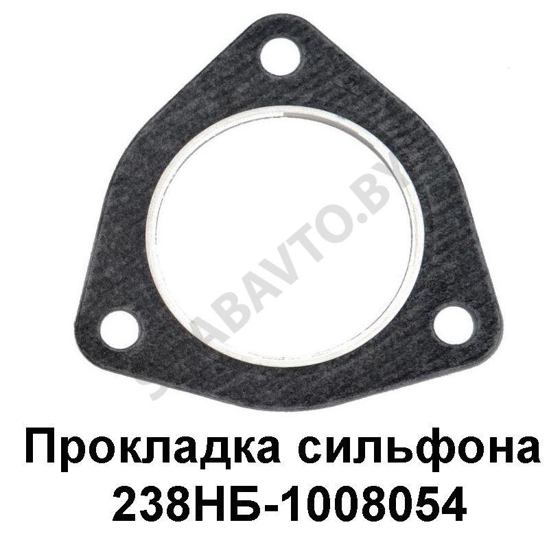 Прокладка сильфона ЯМЗ-238Д,Б,236НЕ,БЕ,7511