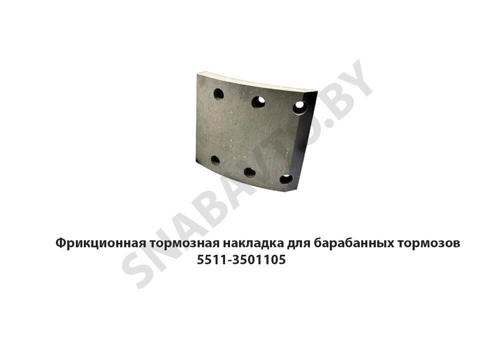 Фрикционная тормозная накладка для барабанных тормозов