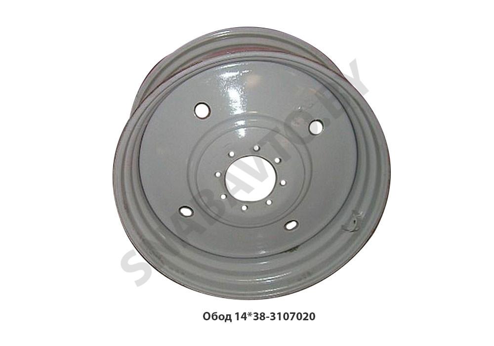 Обод диск МТЗ задний 8 отверстий