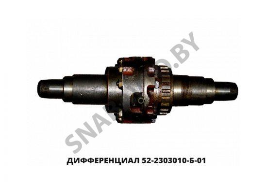 52-2303010-Б-01 1 Ремавтоснаб