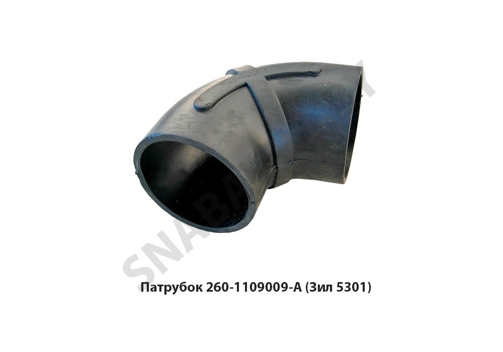 Патрубок (Зил 5301) ТКР большой