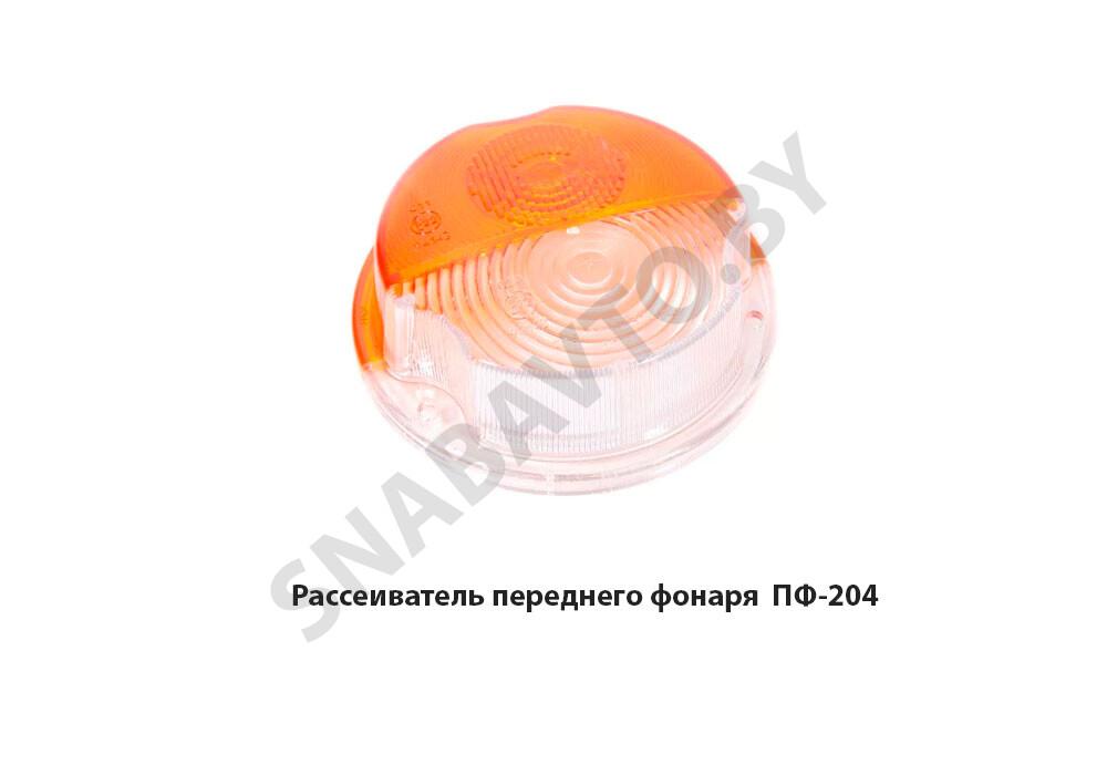 ПФ-204