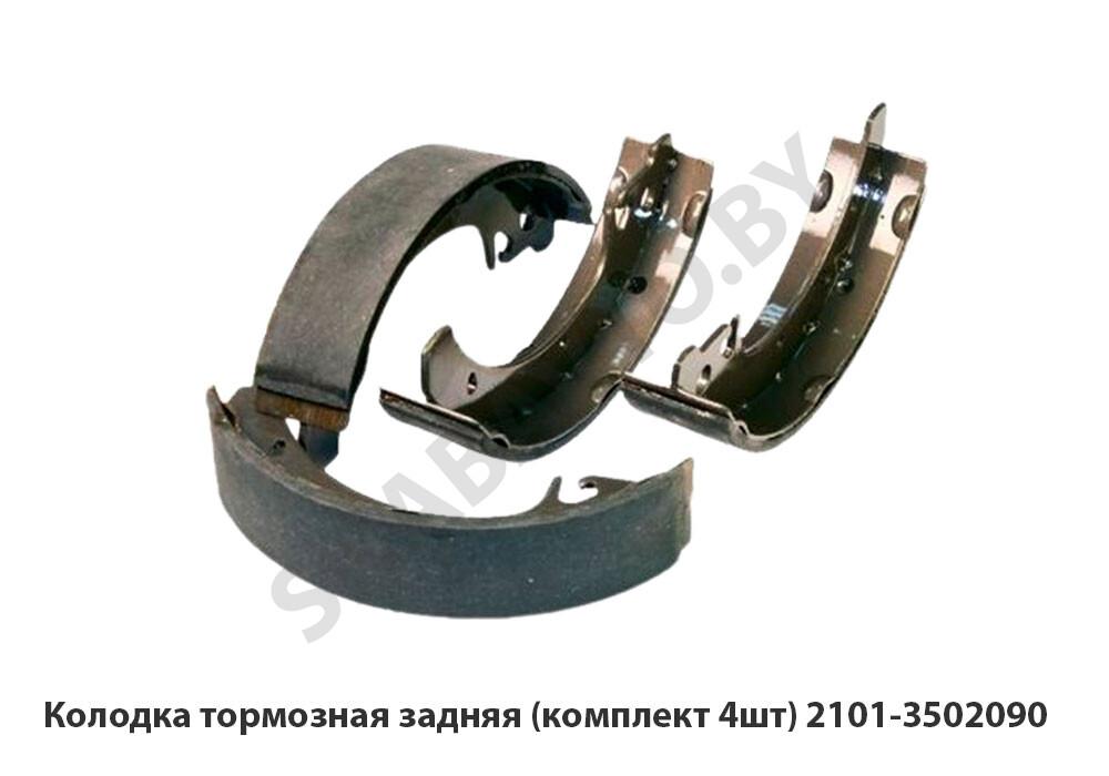 Колодка тормозная задняя (комплект 4шт)
