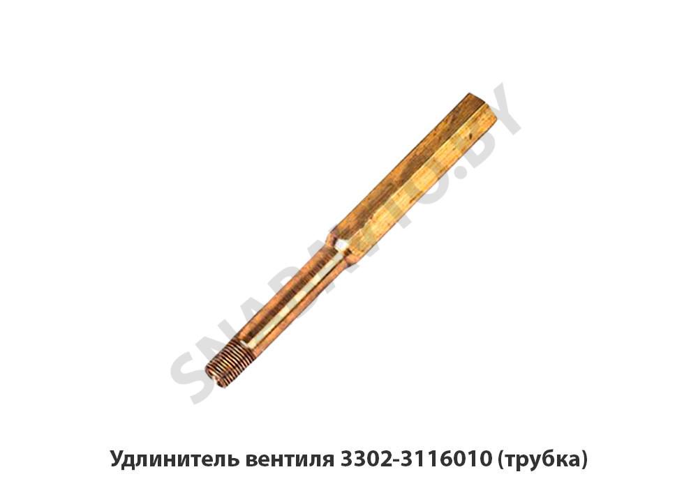Удлинитель вентиля (трубка)