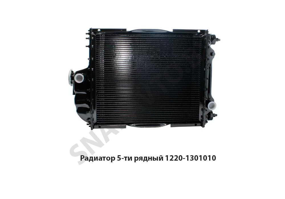 1220-1301010