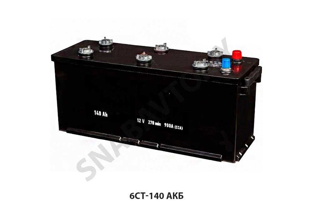АКБ 6СТ-140