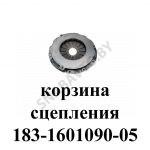 Диск сцепления нажимной (ведущий) 183 (Евро-3)