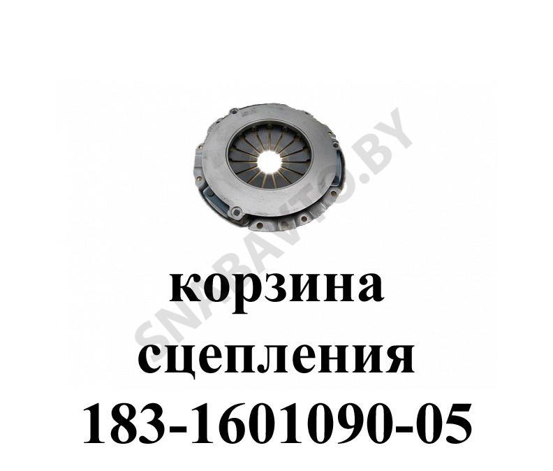 183-1601090-05 (Евро-3)