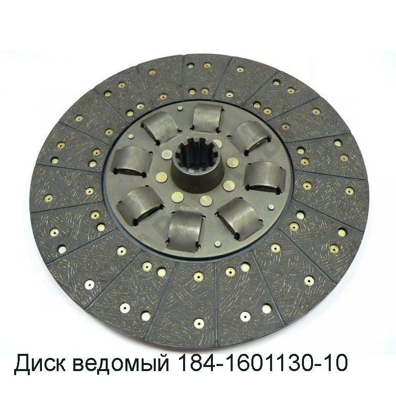 Диск сцепления фрикционный (ведомый) D=50мм