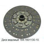 Диск сцепления 184-10 фрикционный (ведомый) d=50мм