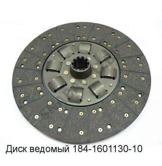 184-1601130-10
