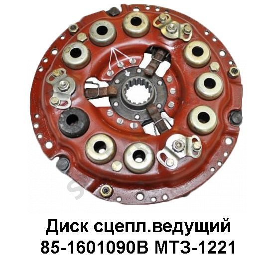 85-1601090В