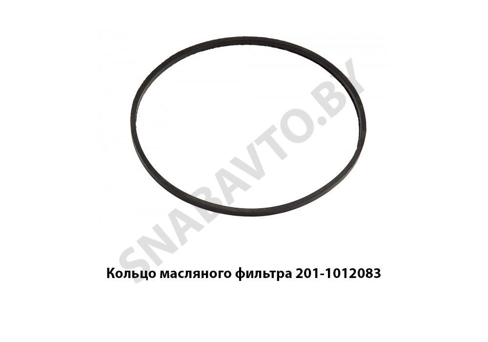 Кольцо масляного фильтра