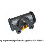 Цилиндр тормозной рабочий задний с АБС