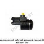 Цилиндр тормозной рабочий передний правый УАЗ АДС