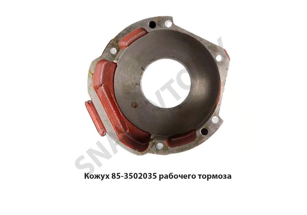 85-3502035