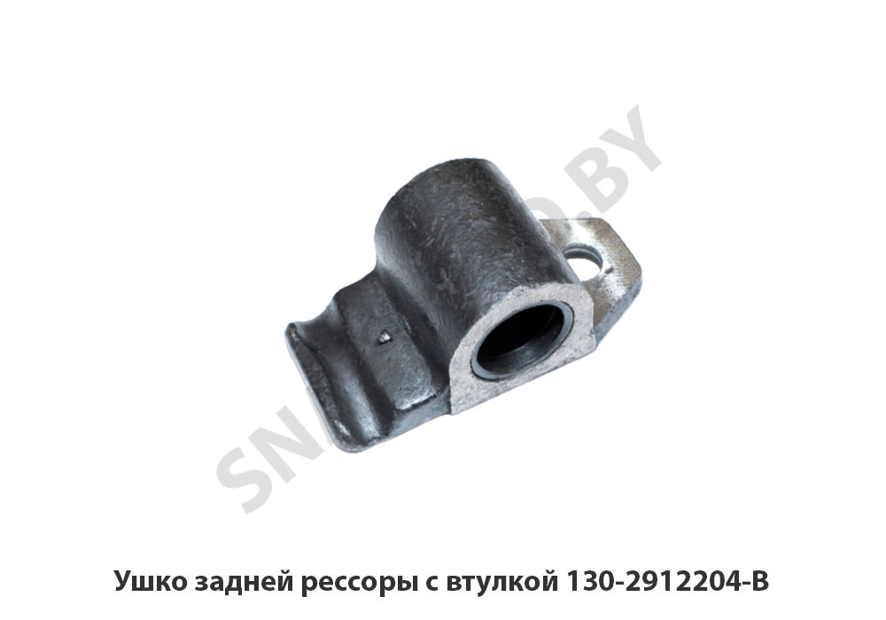 130-2912204-В
