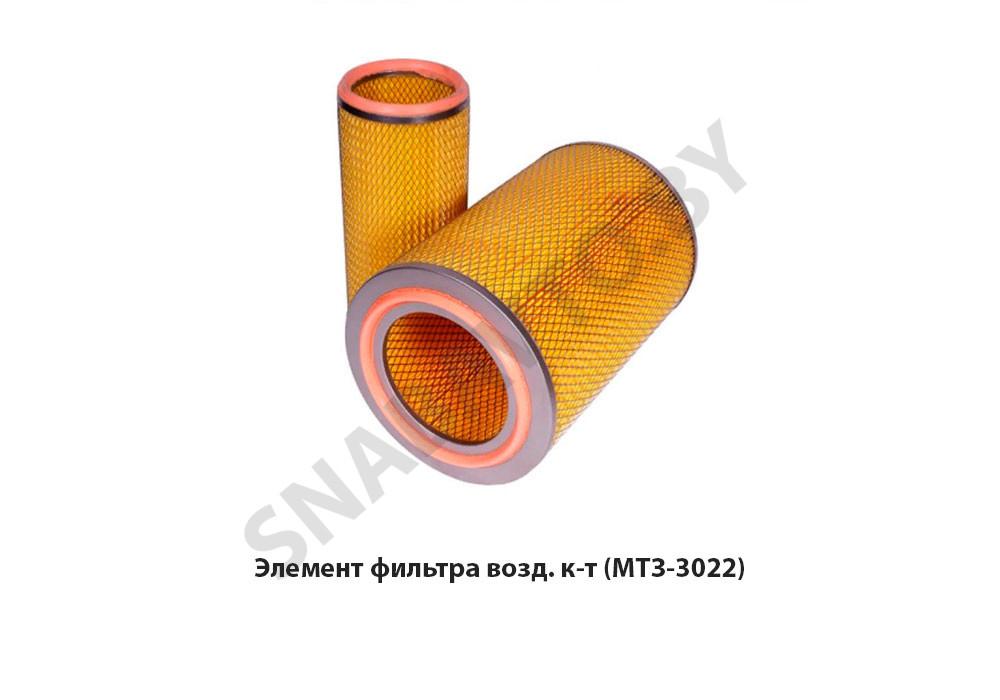 Элемент фильтра возд. к-т (МТЗ-3022)