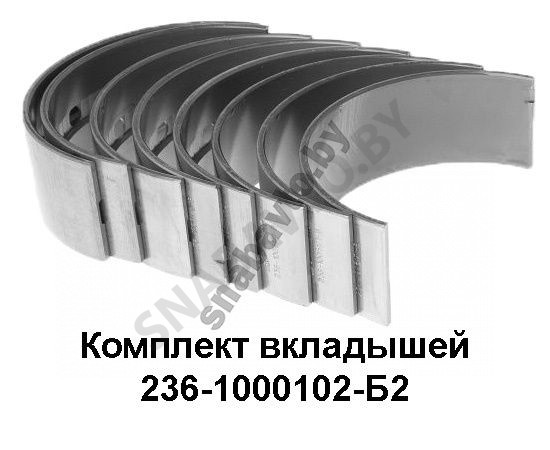 236-1000102-Б2