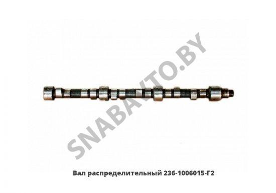 236-1006015-Г2
