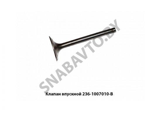 236-1007010-В