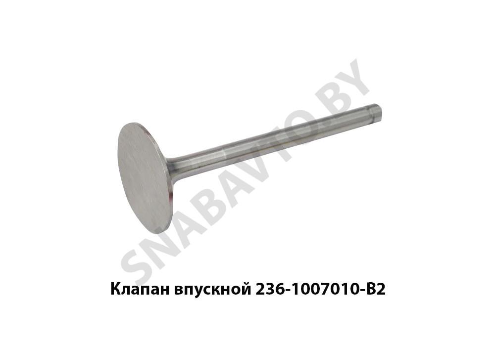 236-1007010-В2