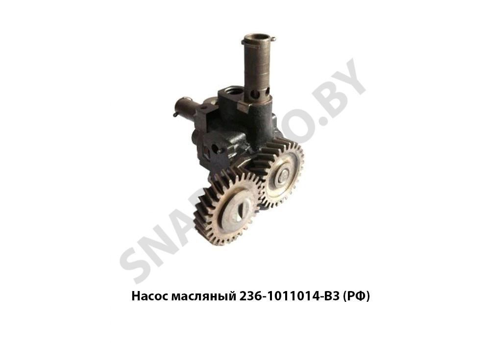 Насос масляный двигателя с/о