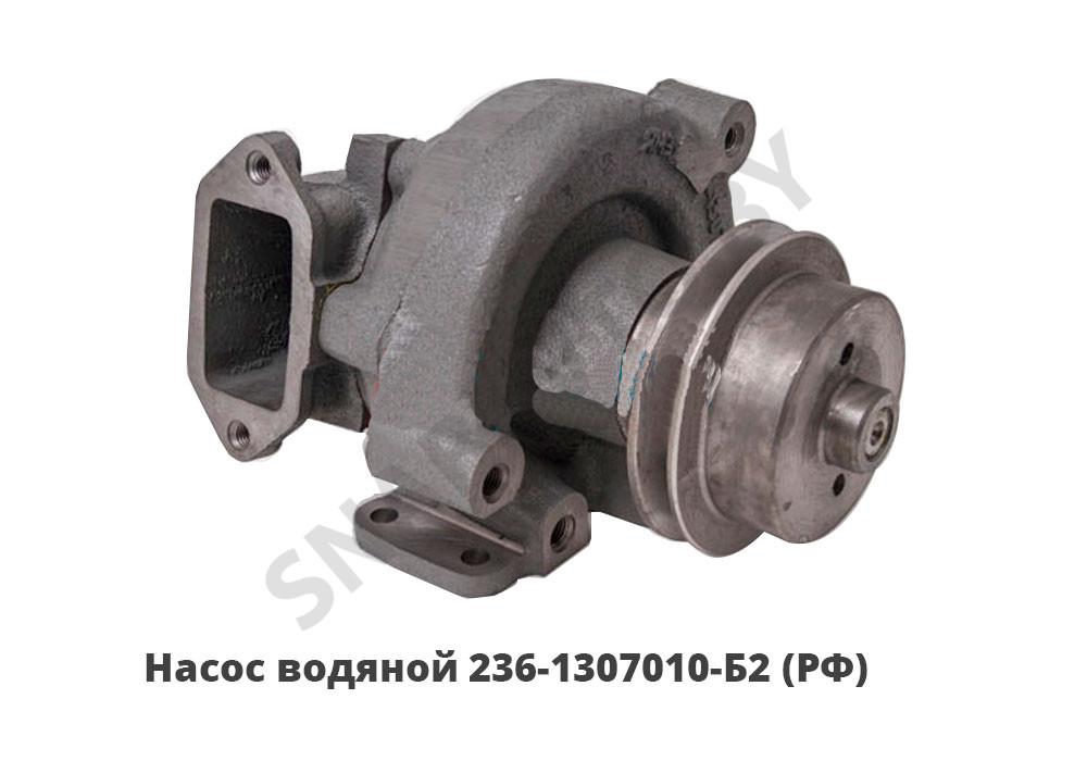 Насос водяной ЯМЗ-236НЕ2, 238ДЕ-БЕ